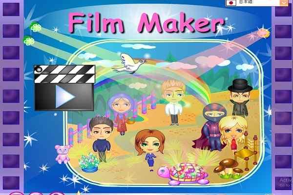 Play Film Maker Decoration
