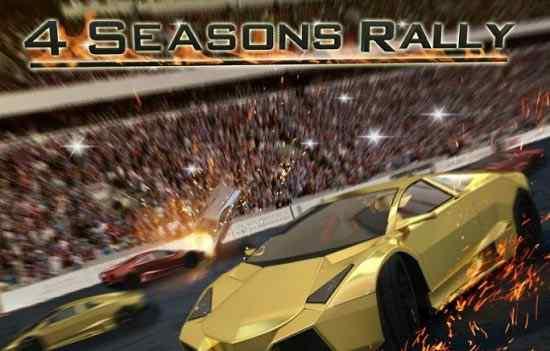 Play 4 Seasons Rally