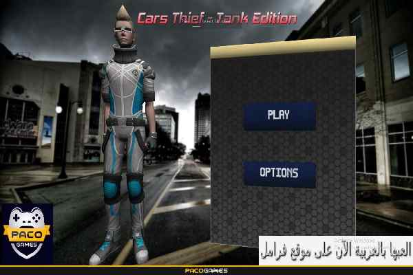 Play Cars Thief 2 Tank Edition